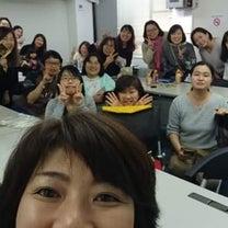 【開催レポ】いつもと違った横浜朝活!の記事に添付されている画像