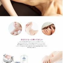 ホームページのプチ☆リニューアル2\(^o^)/の記事に添付されている画像