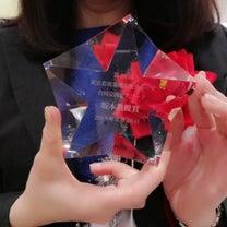 坂本教授賞贈呈しましたの記事に添付されている画像