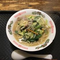 ちゃんぽんに唐揚と生ビールの晩ご飯「金公」の記事に添付されている画像