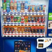 自動販売機の記事に添付されている画像
