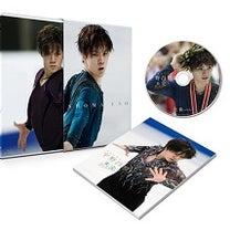 宇野昌磨 Blu-ray DVD「未完~Believe」の記事に添付されている画像
