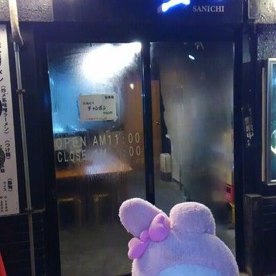上北沢・麺屋「参壱」で夜食o(^o^)oの記事に添付されている画像