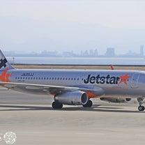 【ジェットスター活用術1】ジェットスターアンバサダーが行く「沖縄旅行」の記事に添付されている画像