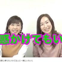 ◆「甘える」ってどうしたら良いですか?~カエル塾TV第43回~の記事に添付されている画像