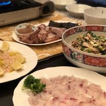 魚持参でパーティー@カリフォルニアの記事に添付されている画像