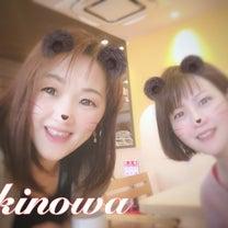 橋本市@kinowa    smile meet vol 2 開催日時決定!の記事に添付されている画像