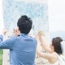 準備も楽しむ結婚式の記事に添付されている画像