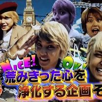 ノーチャラ生活第3弾:テゴちゃん♥②の記事に添付されている画像