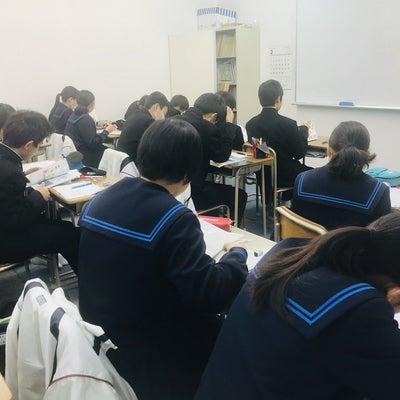 二見中学年末テスト2日目!!の記事に添付されている画像
