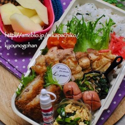 *チキンステーキ&アジフライ弁当と小松菜のふりかけ*の記事に添付されている画像