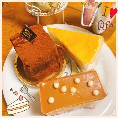 ケーキ美味しかったの記事に添付されている画像
