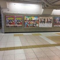 キスどきポスター捕獲(愛知)の記事に添付されている画像