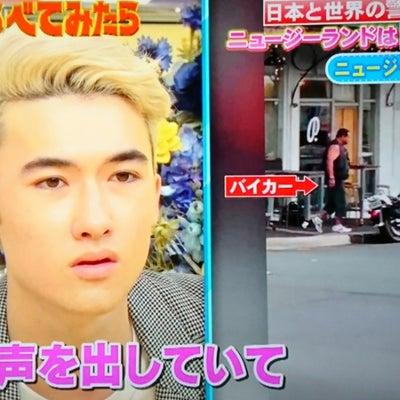 マリちゃんの髪色。聡マリ並べてみた(*^^*)の記事に添付されている画像