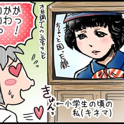 小学生の女の子も「堀ちえみ」さんに恋をしたの記事に添付されている画像
