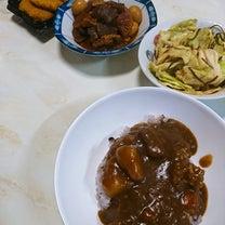 昨日の夕飯☆の記事に添付されている画像