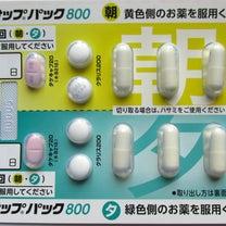 逆流性食道炎の記事に添付されている画像