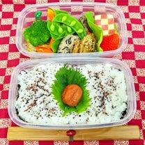 豆腐ひじきハンバーグの記事に添付されている画像