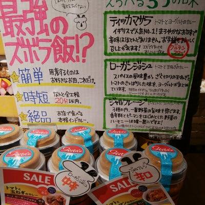 【カルディ】店員さんもリピ買いするおすすめ品の記事に添付されている画像