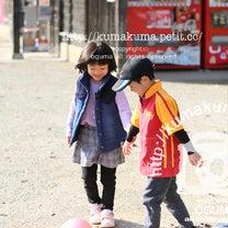 千秋公園ゆっくりロケの記事に添付されている画像