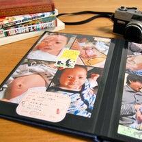 昔の写真を見て子育てを振り返るの記事に添付されている画像