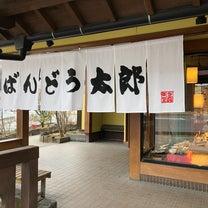 確定申告終了〜坂東太郎でランチ.∗̥✩⁺˚♡の記事に添付されている画像