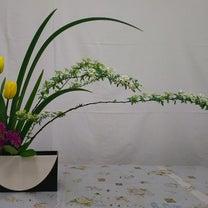 自由花の記事に添付されている画像