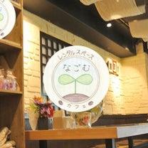Bonita Cafeまであと2日 !の記事に添付されている画像