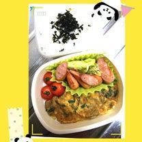 ほうれん草のオムレツ弁当の記事に添付されている画像