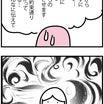 元上司の終活②