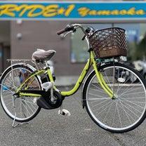 電動bicycleお買い上げありがとうございます‼️の記事に添付されている画像