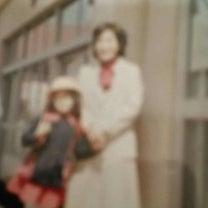 マコトとあーるけーの回顧録50.*・母を赦す事と残された逢える時間…(私の唄⑭❁の記事に添付されている画像