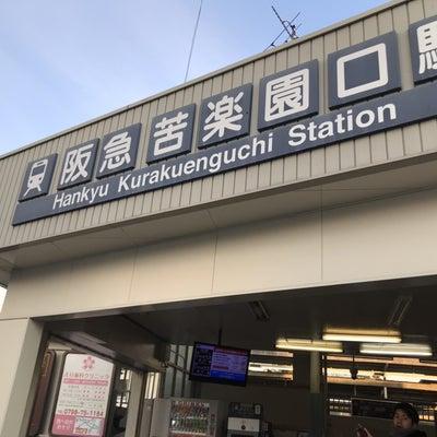 最寄駅からの案内についての記事に添付されている画像