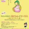 明日から樟葉モールマタニティイベントに出展します。の画像