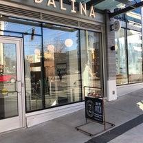 151 Dalinaの記事に添付されている画像