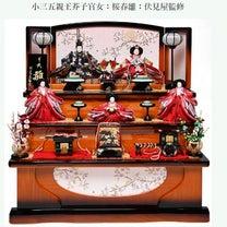【ひなまつり】豪華絢爛、三段飾りひな人形のお取り寄せはこちらです。の記事に添付されている画像