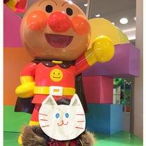 神戸旅行①アンパンマンミュージアムの記事に添付されている画像