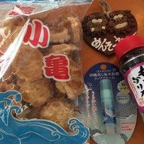 沖縄土産の記事に添付されている画像