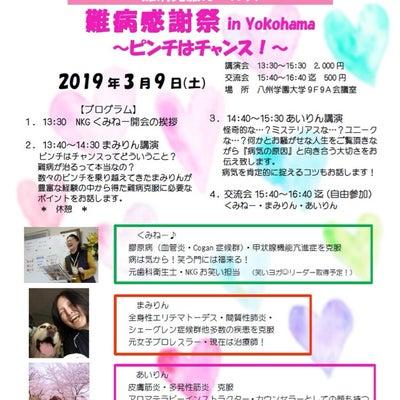 3月16日は、たいち君が京都にやって来る♪の記事に添付されている画像