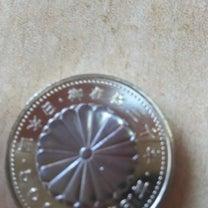 天皇陛下御在位記念硬貨の記事に添付されている画像