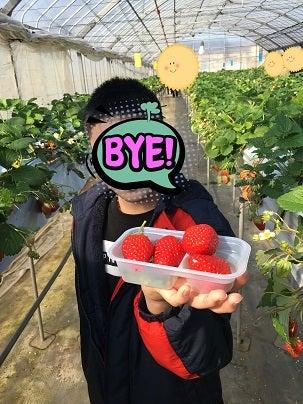 o0303040414359881847 - ☆2019.2.17(日)☆toiro西谷☆