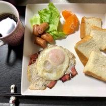 乃が美さんの食パンで朝食   讃岐うどんの昼食 ~ひとりおうちごはん〜♬.*゚の記事に添付されている画像