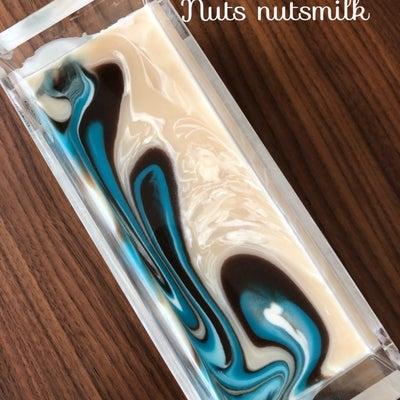 ナッツナッツミルクの石けん。新☆簡単上級デザイン。と、その感想。の記事に添付されている画像