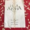 HOA ALOHA ^_^の画像