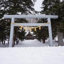 ☆真狩神社(真狩村)☆の記事に添付されている画像