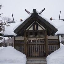 ☆留寿都神社(留寿都村)☆の記事に添付されている画像