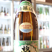 栄川酒造 栄川 特醸酒 入荷しました!の記事に添付されている画像