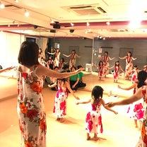 全員集合〜♡親子で楽しむフラダンス♪レッスン日誌【ココナッツ】の記事に添付されている画像