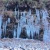 秩父の三大氷柱の画像