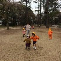 散歩  紙粘土  くれよんきっず保育園  うつぼ南園  大阪市西区靱本町  企業の記事に添付されている画像